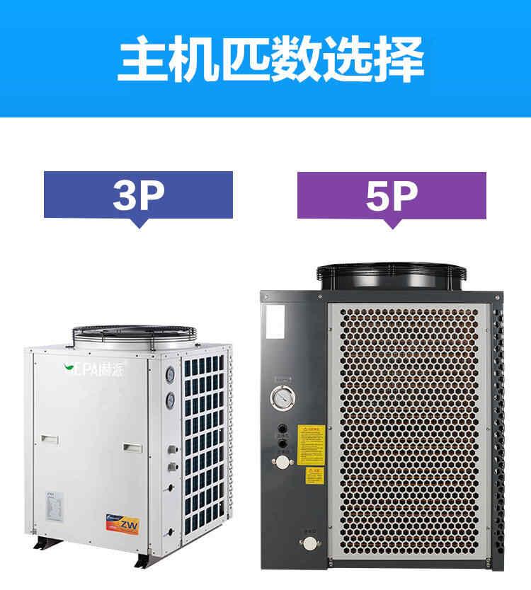 空气能热水器安装,需要注意这几条事项