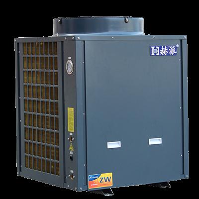 空气能常温冷暖机组