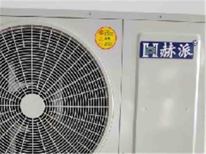 【空气能热水器】的有更好的应用