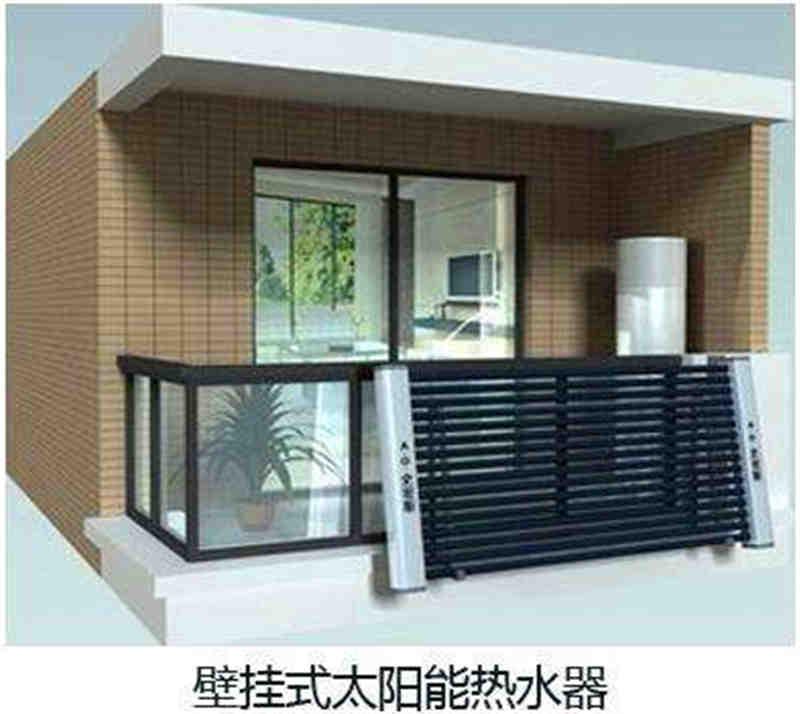 小区高层阳台太阳能热水的优点