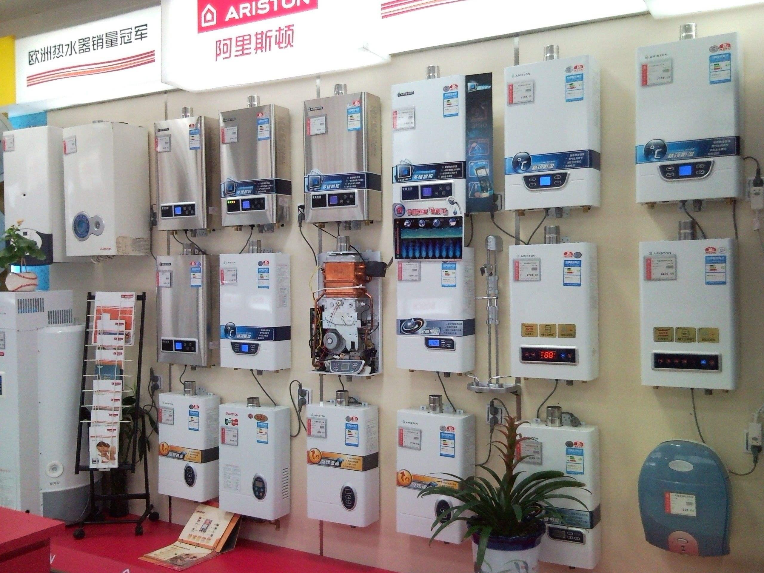 空气能、电热、太阳能、燃气四种热水器到底哪个更好?